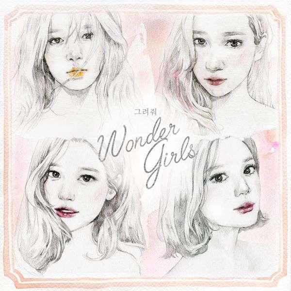 Wonder Girls - Draw Me K2Ost free mp3 download korean song kpop kdrama ost lyric 320 kbps