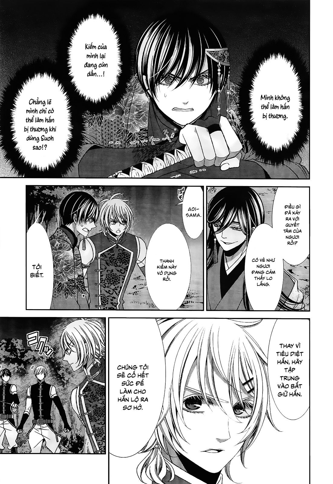 The End of Elysion Chapter 17 - Hamtruyen.vn