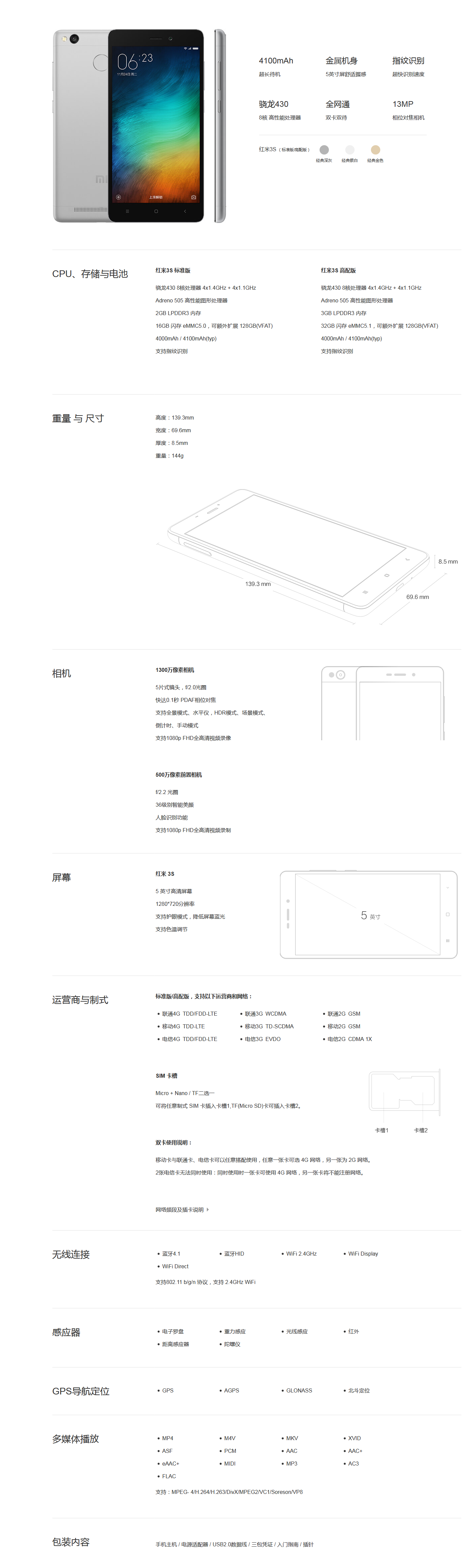 Details about Xiaomi Redmi 3S HD 5 0