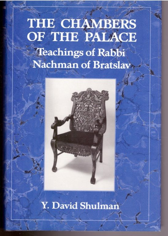 The Chambers of the Palace: Teachings of Rabbi Nachman of Bratslav, Shulman, David Y.