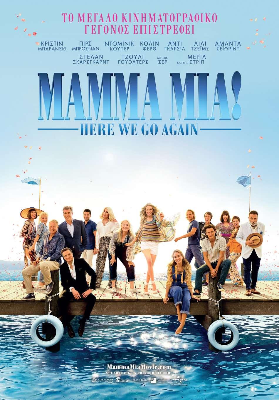 Mamma Mia! Here We Go Again Poster Πόστερ