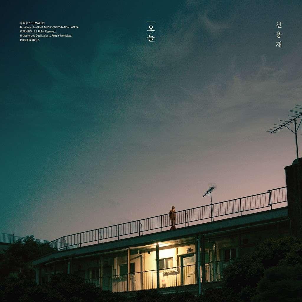 Download [Full Album] Shin Yong Jae (4Men) - PRESENT - EP Mp3 Album Cover
