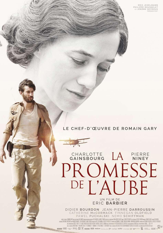 La promesse de l'aube Η ΥΠOΣΧΕΣΗ ΤΗΣ ΑΥΓHΣ Poster