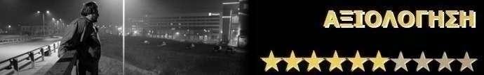 Ιστορίες Μιας Νύχτας (Posoki) Rating
