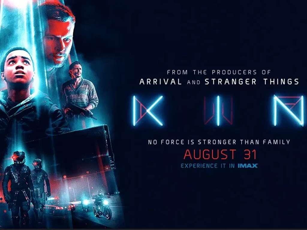 Kin Quad Poster Πόστερ