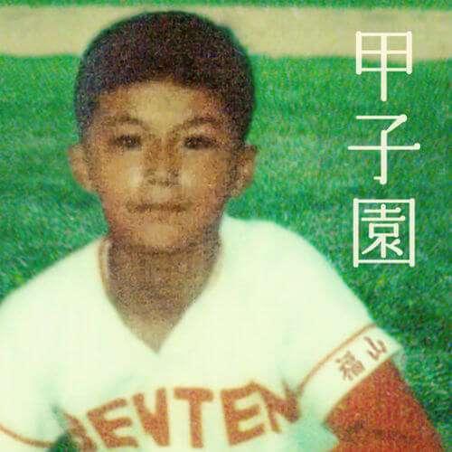Masaharu Fukuyama Lyrics 歌詞
