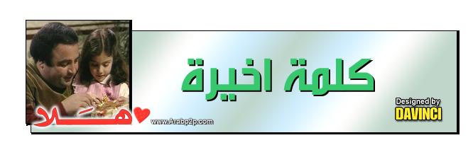 24 arabp2p.com