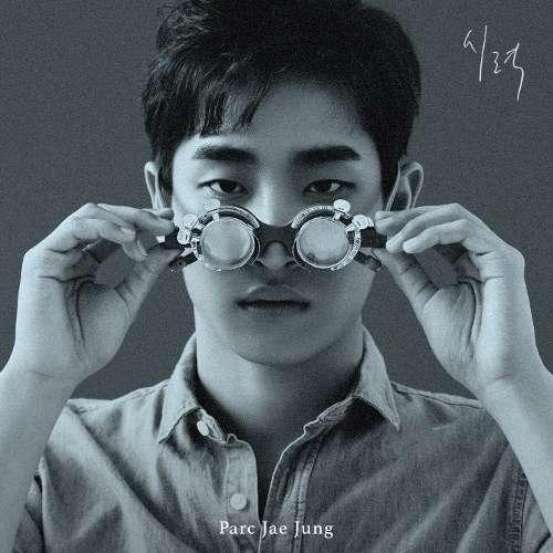 Download [Single] Parc Jae Jung – Focus (MP3)