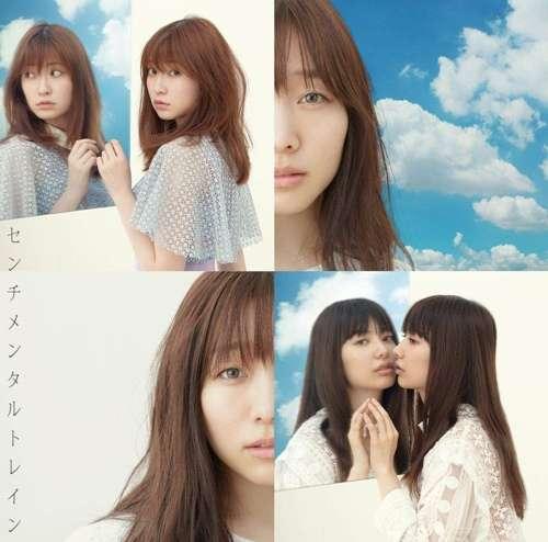 AKB48 歌詞 Lyrics