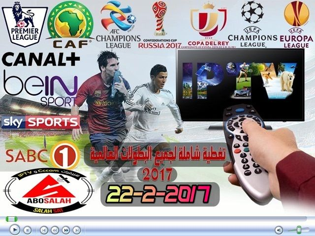 IPTV Gratuit beIN Sport Nilesat Osn France 22/02/2017 | Soft4sat Forums