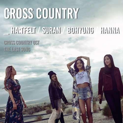 Ye Eun (HA:TFELT), Kim Bo Hyung (Spica), Suran - Cross Country OST Part.4 K2Ost free mp3 download korean song kpop kdrama ost lyric 320 kbps
