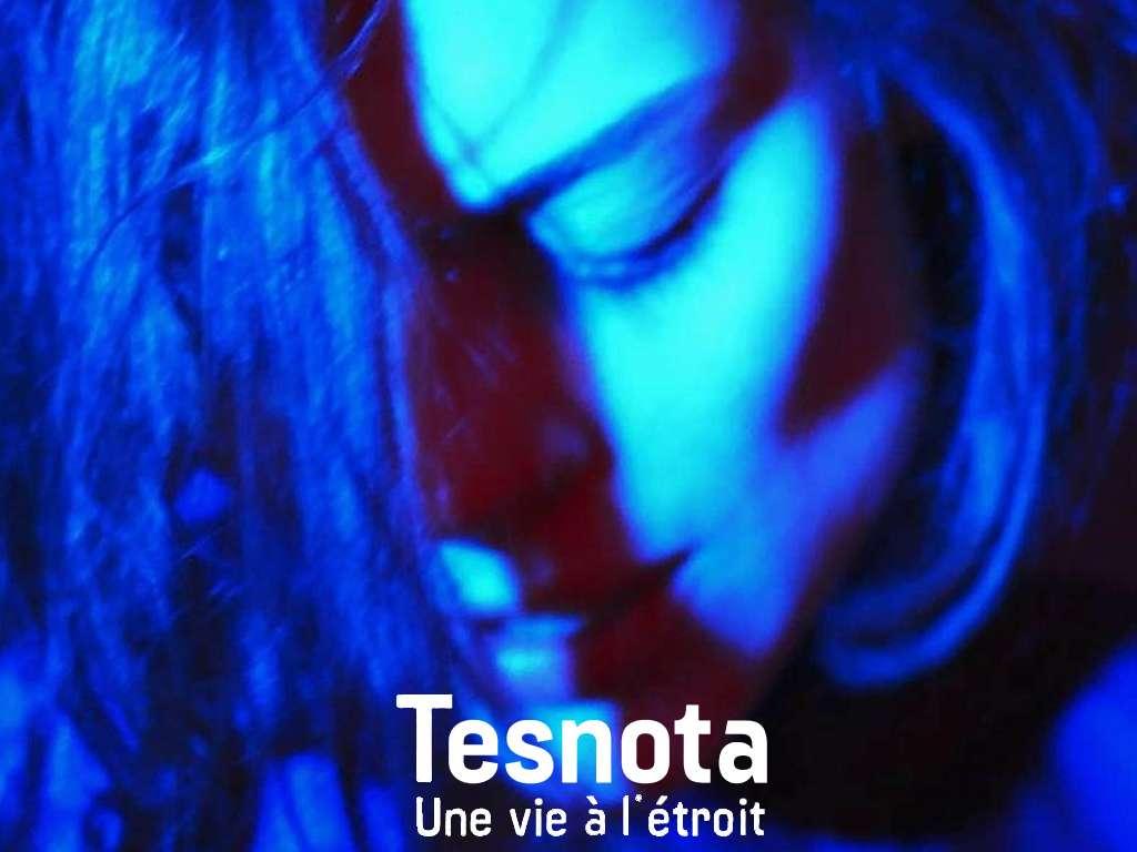 Οι δικοί μου άνθρωποι (Tesnota) Poster Πόστερ
