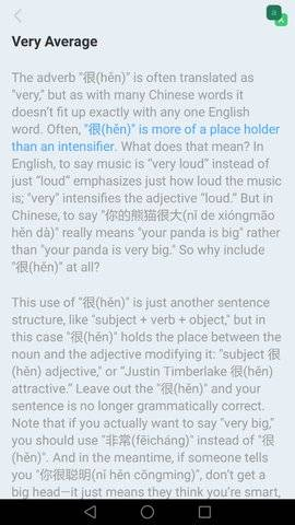 Learn Chinese Grammar with Hello Chinese