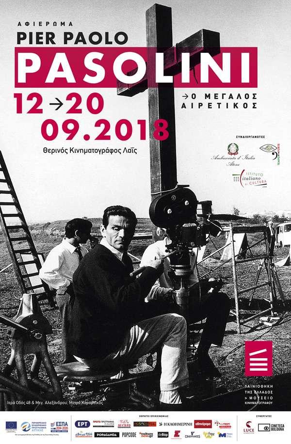 Pier Paolo Pasolini - Ο μεγάλος αιρετικός