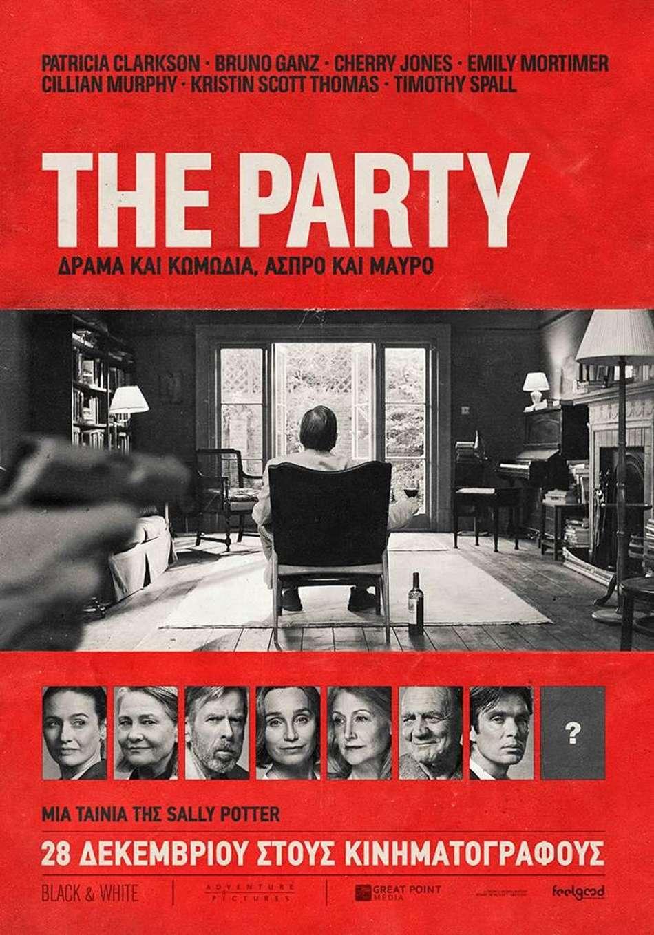 The Party Poster Πόστερ