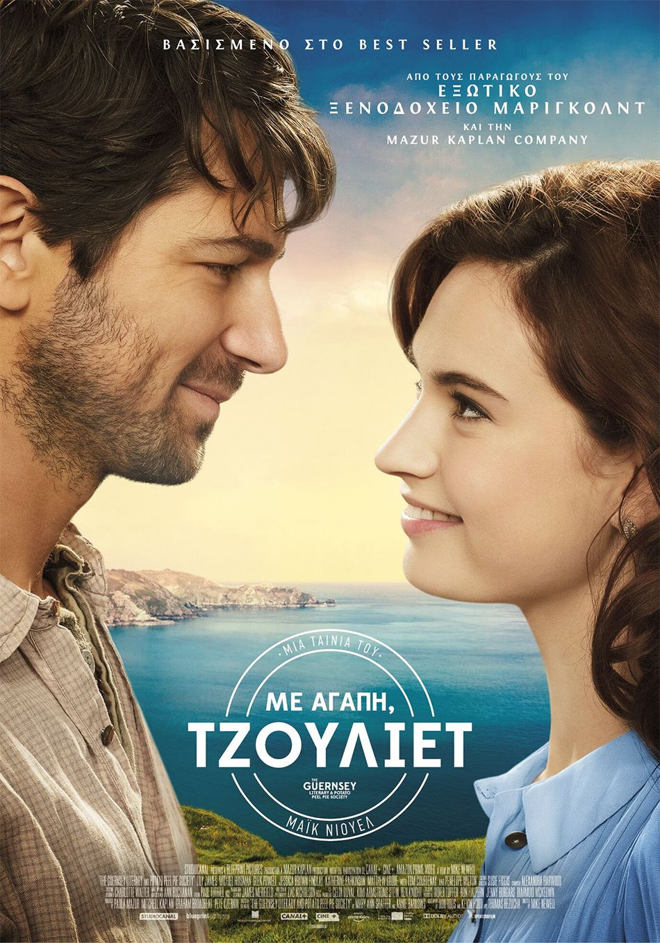 Με Αγάπη, Τζούλιετ (The Guernsey Literary and Potato Peel Pie Society) Poster