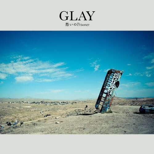 GLAY Lyrics 歌詞
