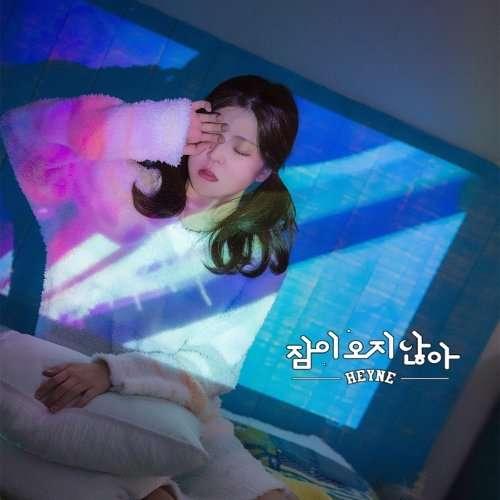 Download HEYNE - 잠이 오지 않아 (Insomnia) Mp3