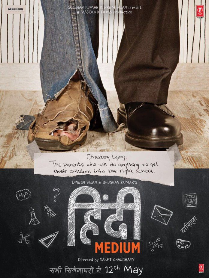 Poster Hindi Medium 2017 Full Movie Download In DvDScr HD