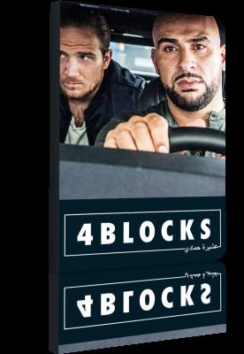 4 Blocks - Stagione 1 (2017) .mkv BDMux 1080p & 720p ITA ENG