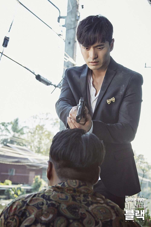 Goodbye Mr Black Lee Jin Wook Seriously Eyes Moon Chae