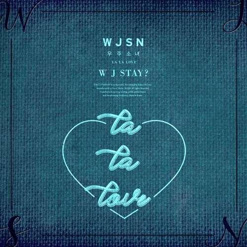 Cosmic Girls WJSN Lyrics