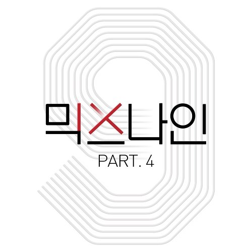 Download [Full Album] MIXNINE - MIXNINE Part.4 - EP Mp3 Album Cover