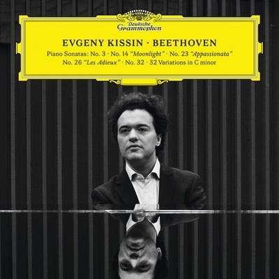 Beethoven - Piano Sonatas & Variations (Live) - Evgeny Kissin (2017) [FLAC]