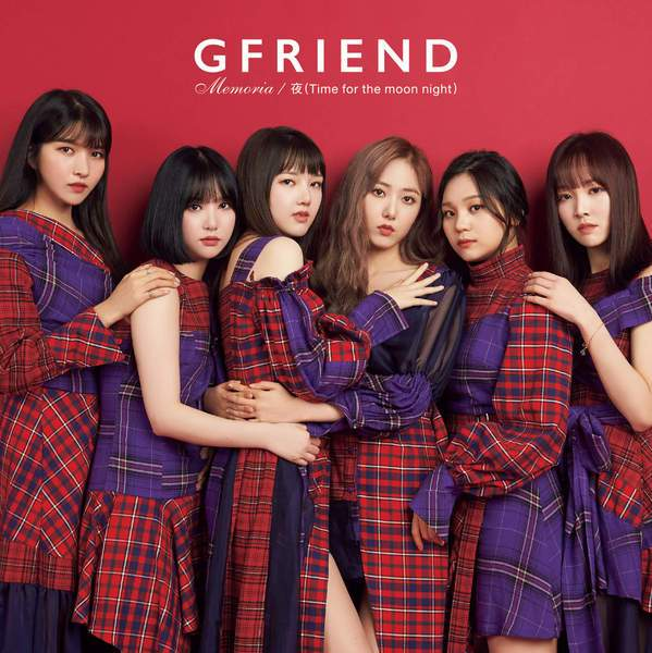 Image result for gfriend memoria