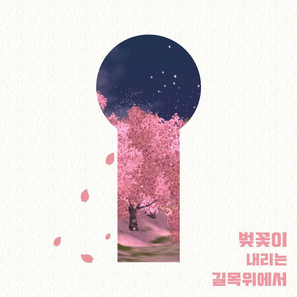 Download Woo Yeon Soo - 벚꽃이 내리는 길목 위 Cherry Blossom Road Mp3