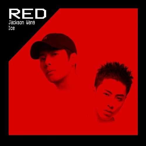 Jackson Wang Lyrics