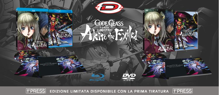 code geass akito the exiled 4 foto 1