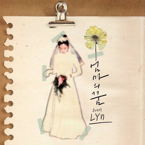 Download Lyn - 엄마의 꿈 (Mama's dream) Mp3