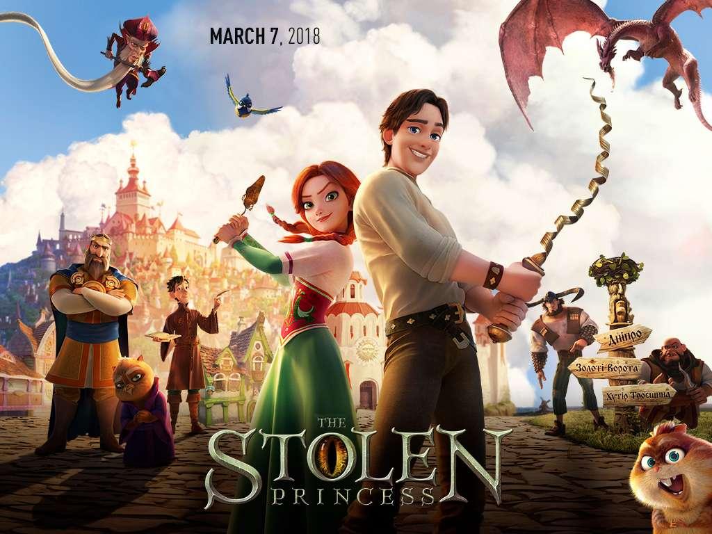 Η Κλεμμένη Πριγκίπισσα (The Stolen Princess) Movie