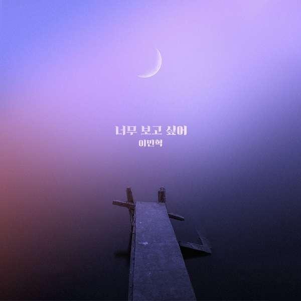 stairway to heaven korean mp3 download