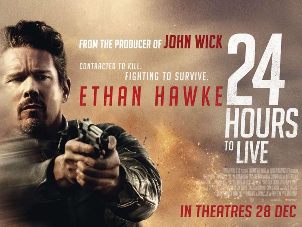 24 Ώρες Προθεσμία (24 Hours To Live) Quad Poster Πόστερ