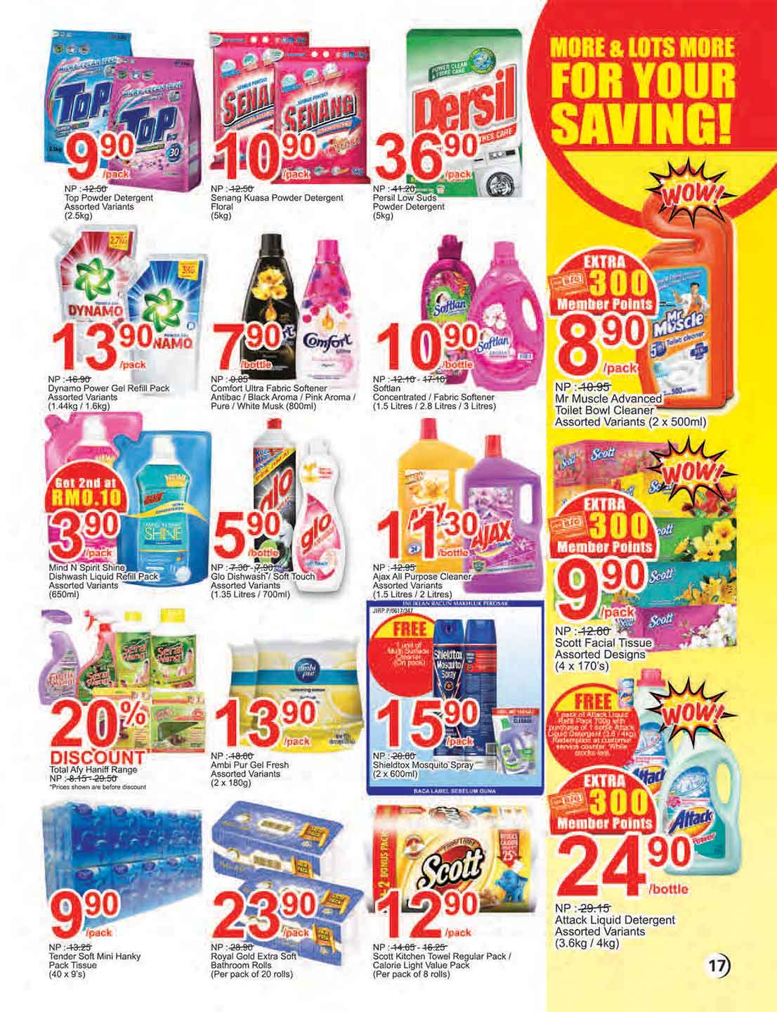 Aeon Big Catalogue (6 October - 19 October 2017)