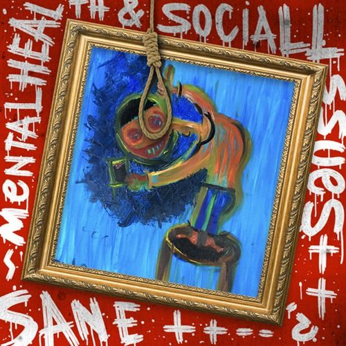 San E Lyrics 가사