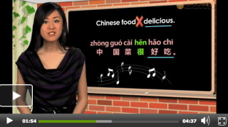 Learn chinese from movies review all language resources yoyo chinese save 20 on any course or bundle with the coupon code 10nres fandeluxe Choice Image