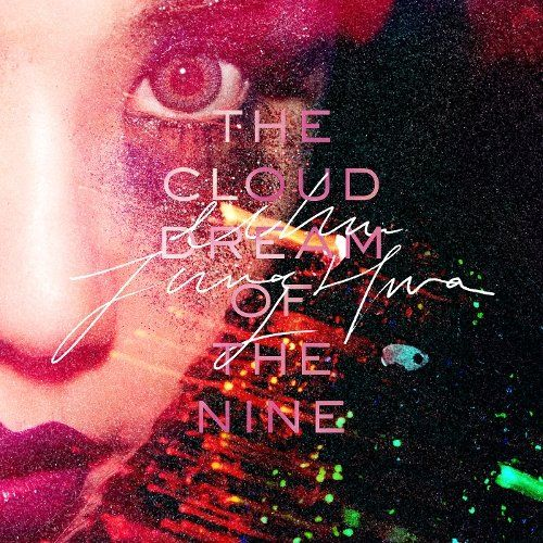 [Mini Album] Uhm Jung Hwa - The Cloud Dream of the Nine MP3