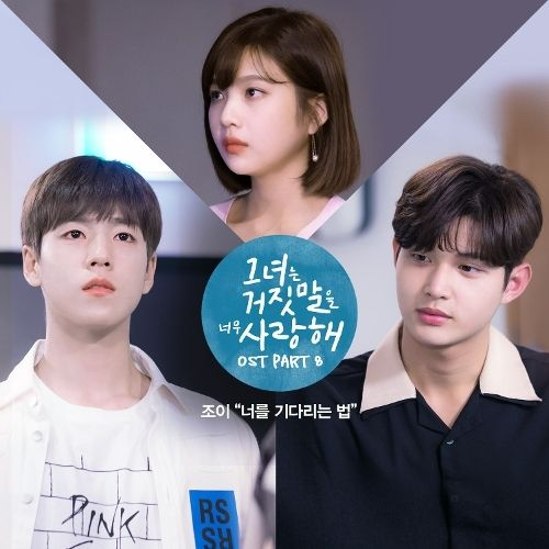 Joy (Red Velvet) - The Liar and His Lover OST Part.8 - Waiting for You K2Ost free mp3 download korean song kpop kdrama ost lyric 320 kbps