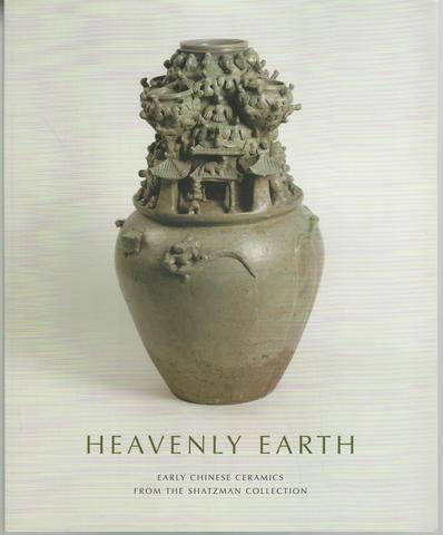Heavenly Earth: Early Chinese Ceramics From the Shatzman Collection, Avril, Ellen