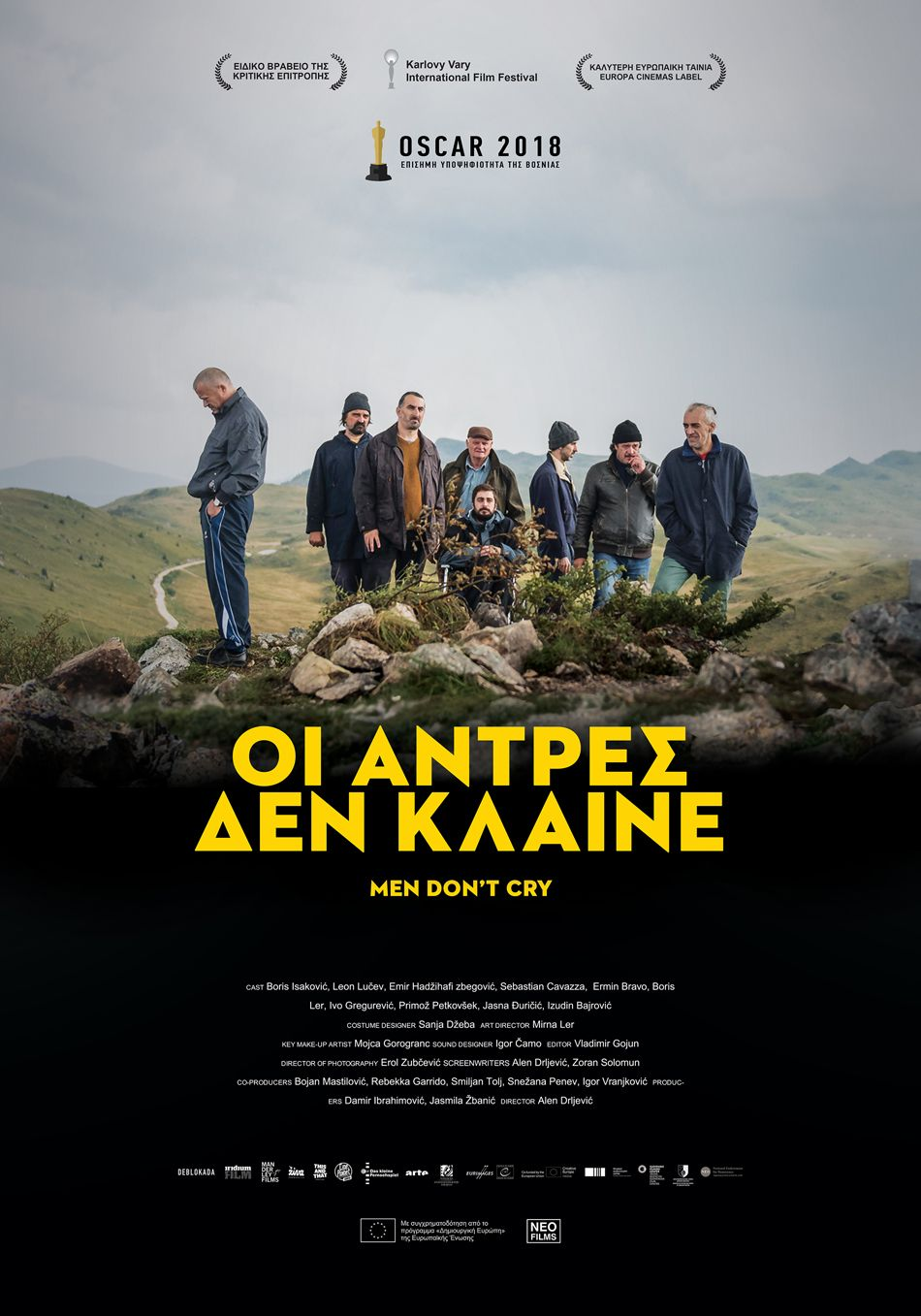 Οι Άντρες Δεν Κλαίνε (Muskarci ne placu / Men Don't Cry) Poster