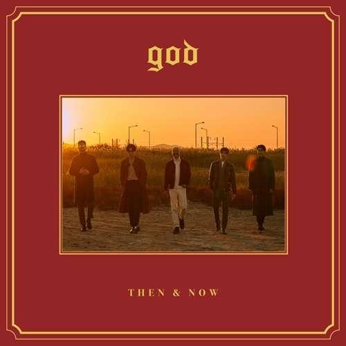 g.o.d Lyrics