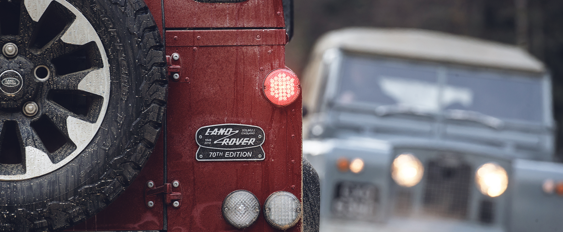 2018 Land Rover Defender 70th Anniversary Edition