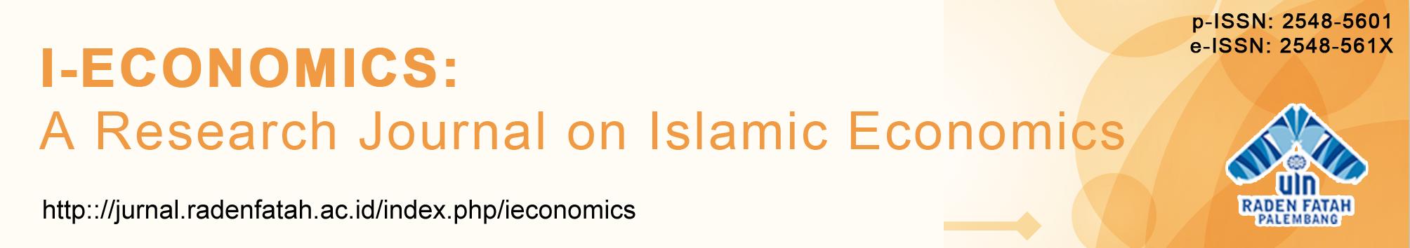 Analisis Identifikasi Masalah Utama Koperasi Di Kabupaten Banyuasin Dalam Mewujudkan Kesejahteraan Anggota I Economics A Research Journal On Islamic Economics