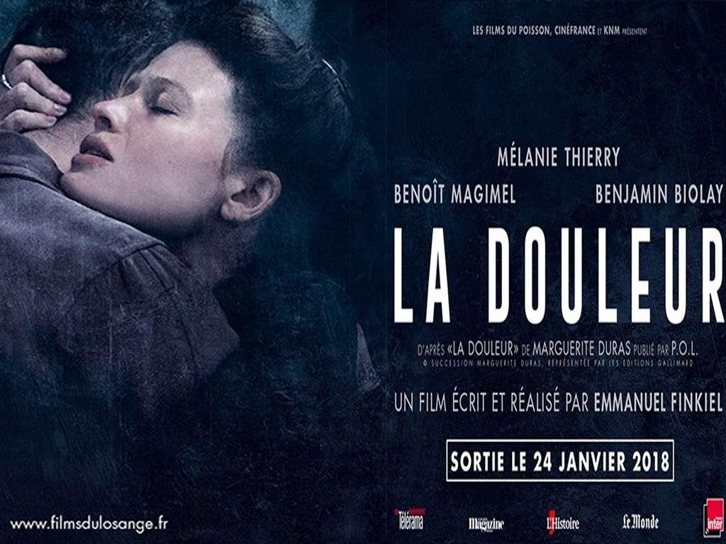 Μαργκερίτ Ντυράς: Η οδύνη (La douleur) Poster Πόστερ