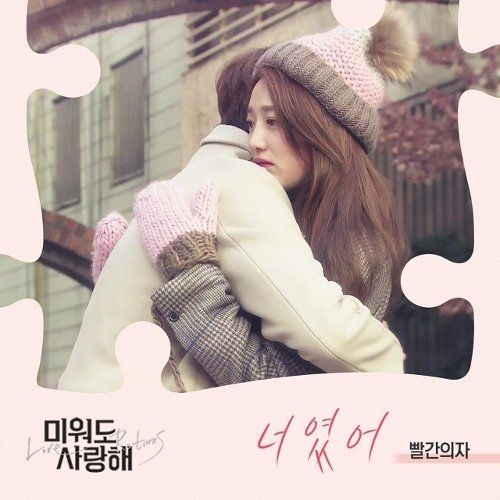 Download Red Chair - It Was You (OST Love Returns Part.12) Mp3