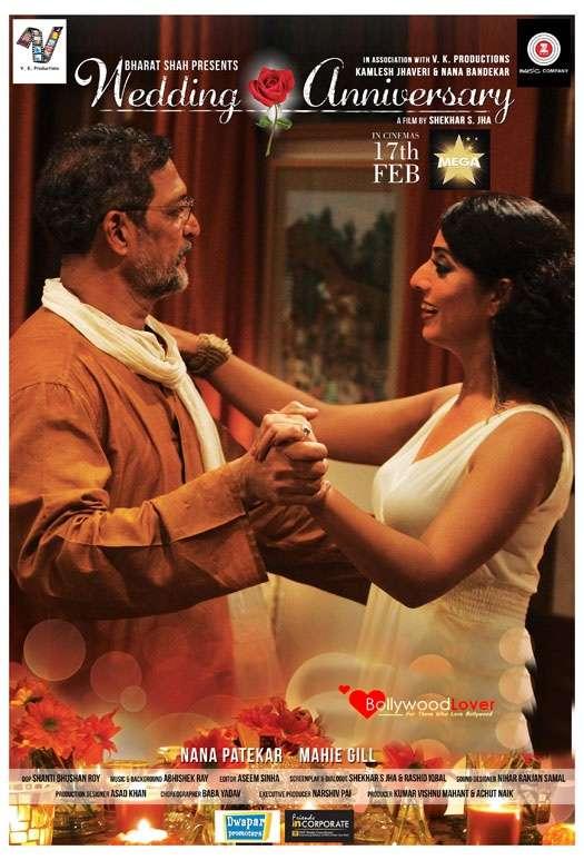 Poster Wedding Anniversary 2017 Full Hindi Movie Download 850MB