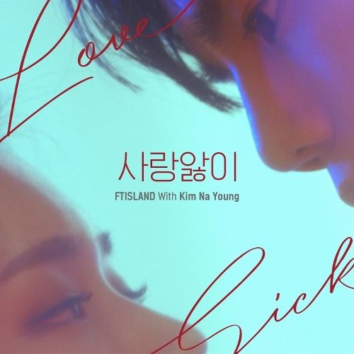 FT Island - Love Sick Feat. Kim Na Young K2Ost free mp3 download korean song kpop kdrama ost lyric 320 kbps